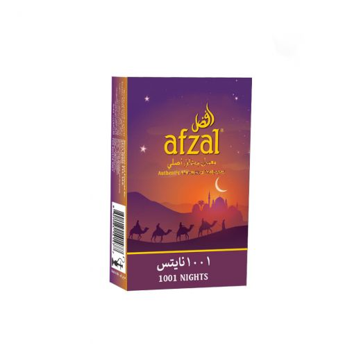 AFZAL 1001 Nights