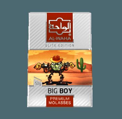 Al Waha Big Boy 50 Gram