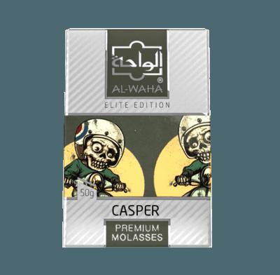 Al Waha Casper 50 grams