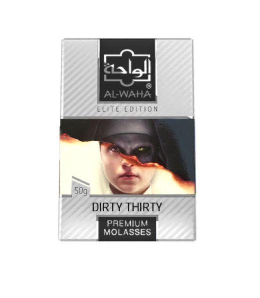 Al Waha Dirty Thirty